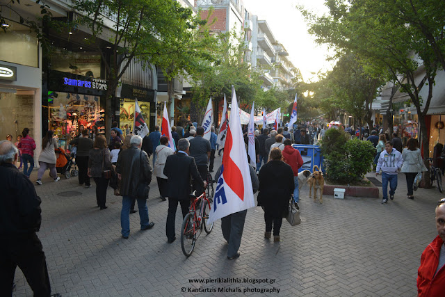 Συγκέντρωση του ΠΑΜΕ πριν από λίγο στην κεντρική πλατεία της Κατερίνης και πορεία στον πεζόδρομο.