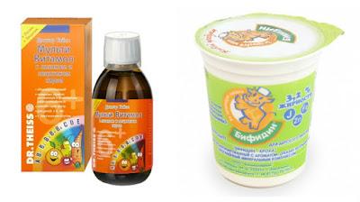 хорошие витамины для детей