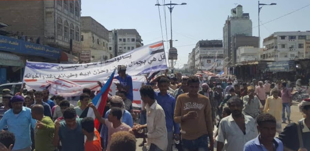عاجل : تظاهرة حاشدة بالشيخ عثمان ضد الحكومة الشرعية والتحالف العربي