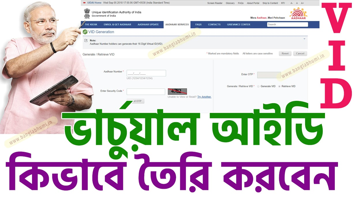West Bengal VID Generation & Download
