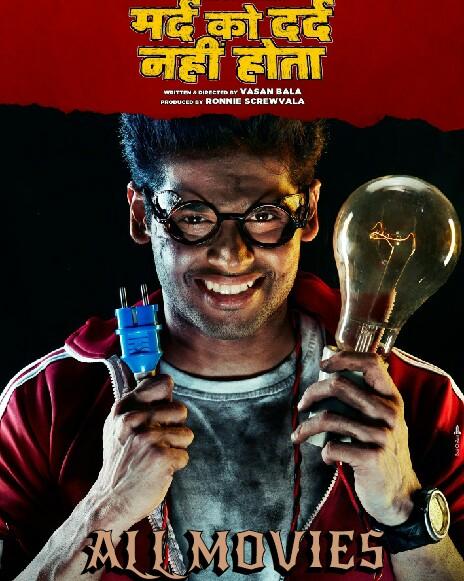 Mard Ko Dard Nahi Hota Movie pic