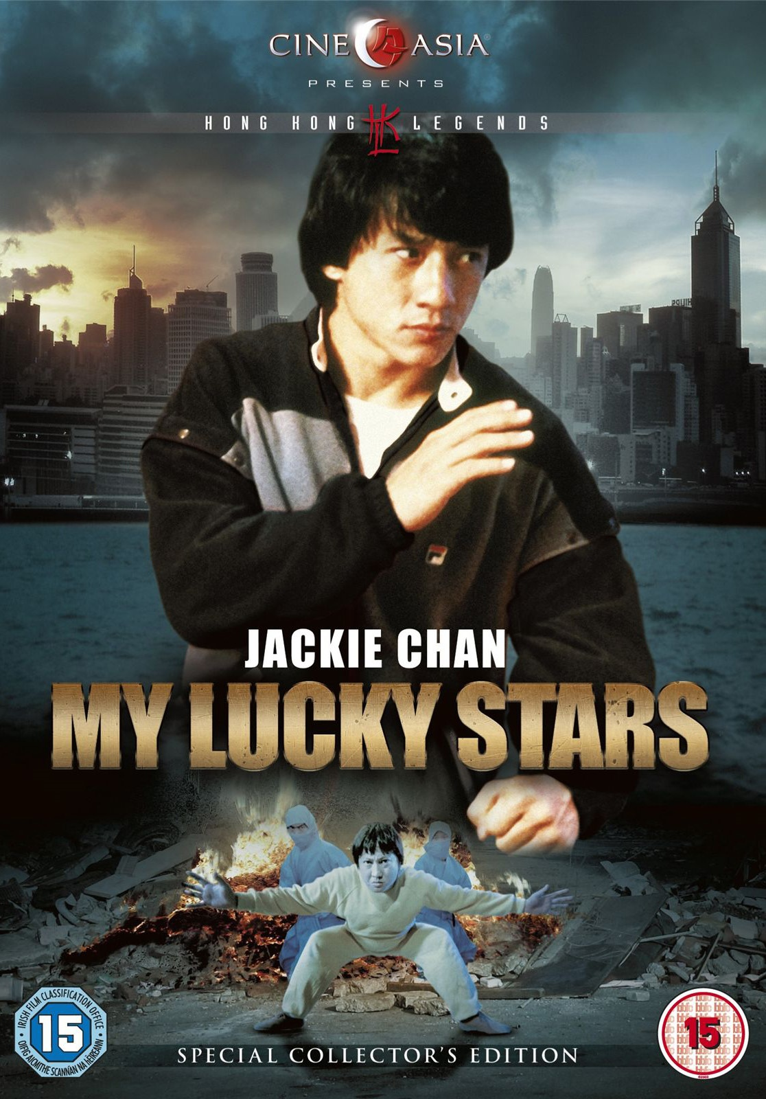My Lucky Stars 7 เพชฌฆาตสัญชาติฮ้อ
