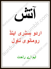 List of historical novels