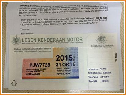 Gambar lesen kenderaan motor Malaysia 2016 di Takaful Ikhlas