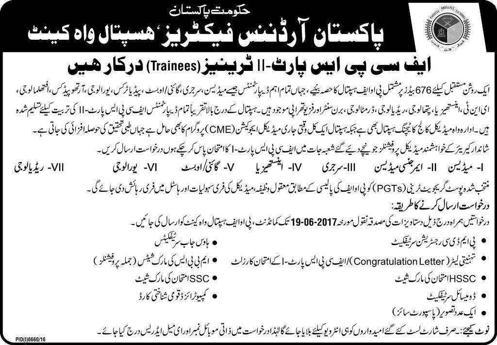 Trainees required Pakistan Ordnance Factories Hospital Wah Cantt June 2017