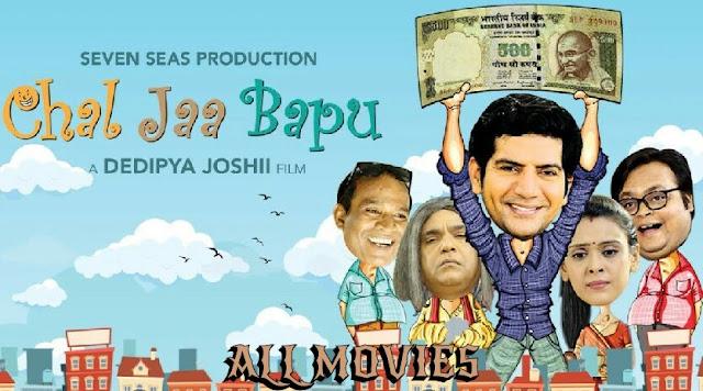Chal Jaa Bapu Movie pic
