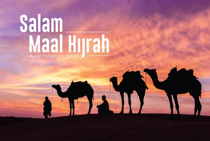 Salam Maal Hijrah 2017/1439H