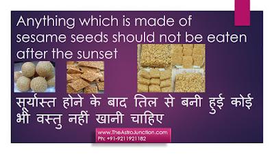 Sesame Seeds should not be eaten after sunset-http://theastrojunction.com-Gaurav Malhotra