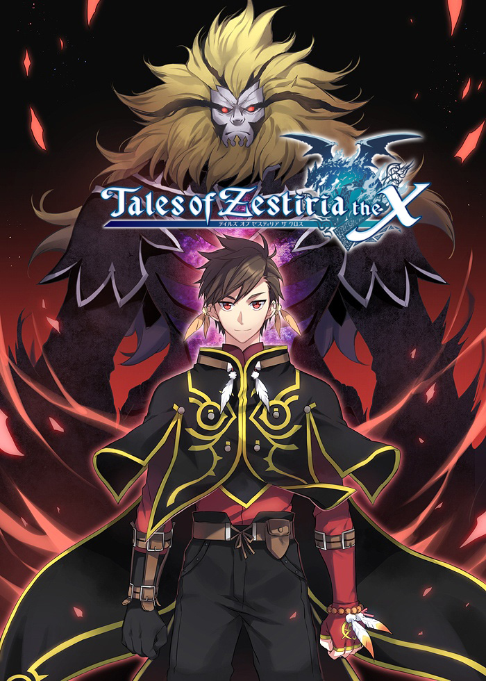 Tales Of Zestiria The X Episódios