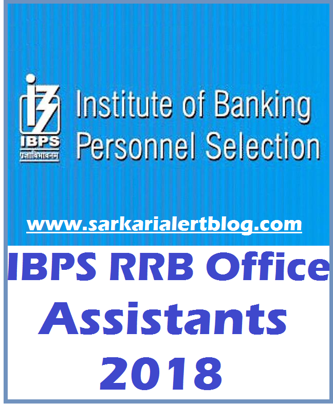 Ibps Rrb Office Assistants 2018 Admit Card Released Click Here