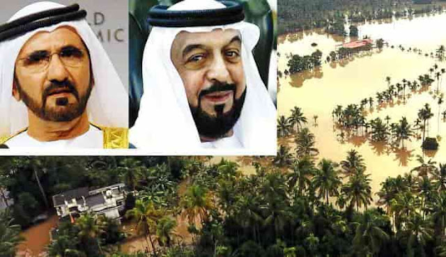 UAE HAS OFFERED 700 CRORES IN AID FOR KERALA FLOODS