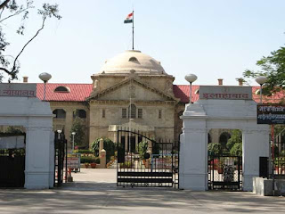 Allahabad High Court Private Secretary Recruitment