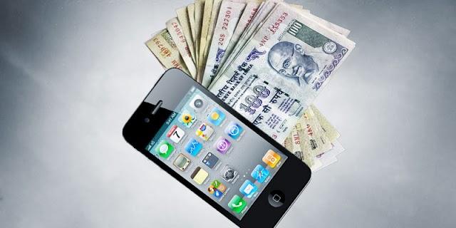 हिंदी में जाने कैसे मोबाईल एप से बैंक में पैसे ट्रांसफर कर सकते हैं (हिंदी में एसआरके टेक्नीकल द्वारा जानकारी)