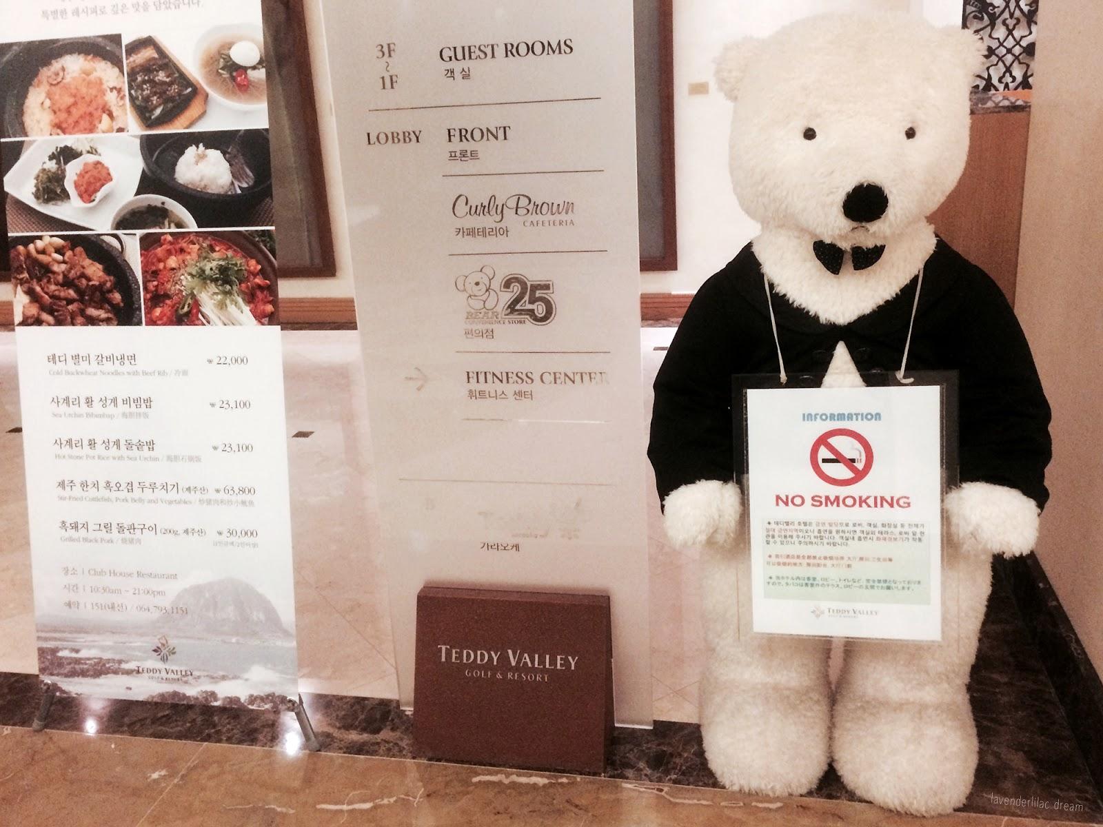 South Korea, Jeju Island, Yonsei University, YISS 2014, Teddy Valley Golf & Resort, Giant teddy bear