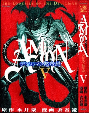 Amon the Darkside of Devilman [28/??] [MANGA] [MEGA-MEDIAFIRE] [PDF]