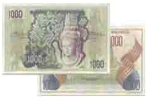 Uang Kertas Bertanda Tahun 1952