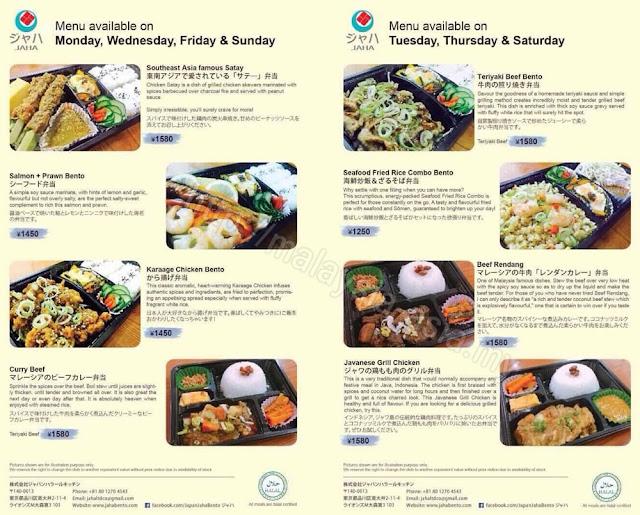 Menu for Japan Halal Bento