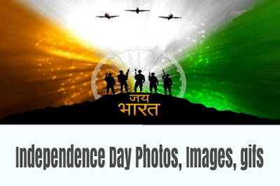 Happy Independence Day Photos Images Wallpapers