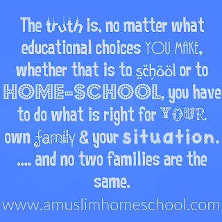 school education choice quote