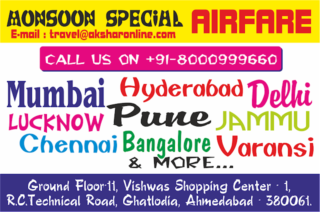 monsoon airfare sale, air ticket agent in ahmedabad, domestic air ticket booking agent in ahmedabad, international air ticket booking agent in ahmedabad, travel agent, tour operator, bus operator, daily service bus ticket