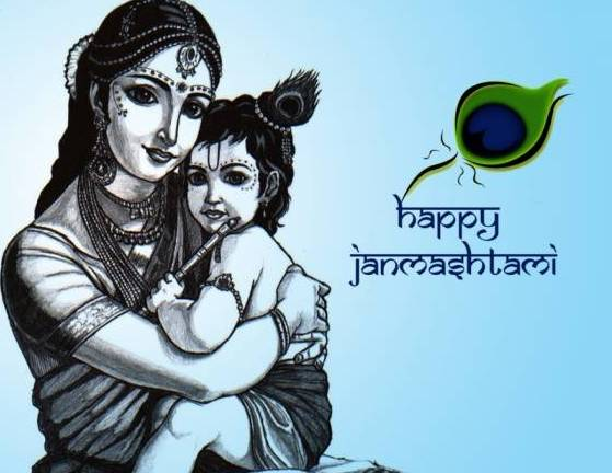 Happy Janmashtami Wallpaper