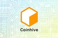 Coinhive - Minado web