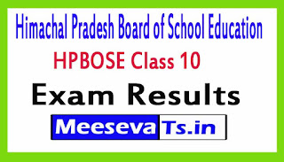 Himachal Pradesh's Board of School Education HPBOSE  Class 10th Exam Results 2017