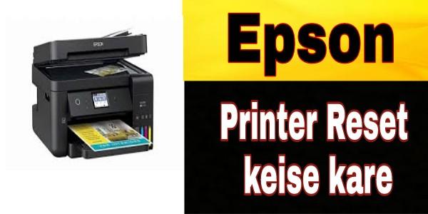 Epson प्रिंटर के Software को आसानी से रिसेट करें !