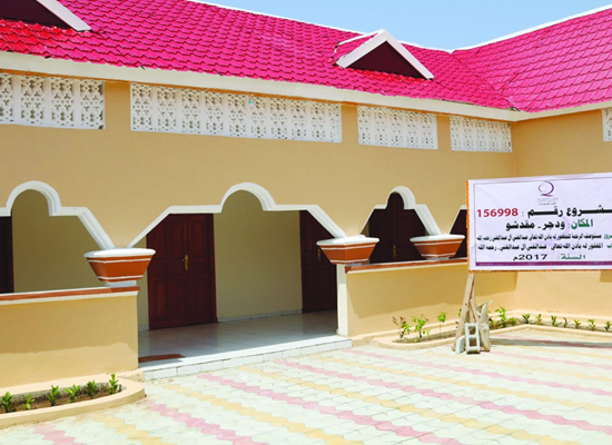 Qatar Charity opens dispensary in Mogadishu - Dr  Mohamed Y