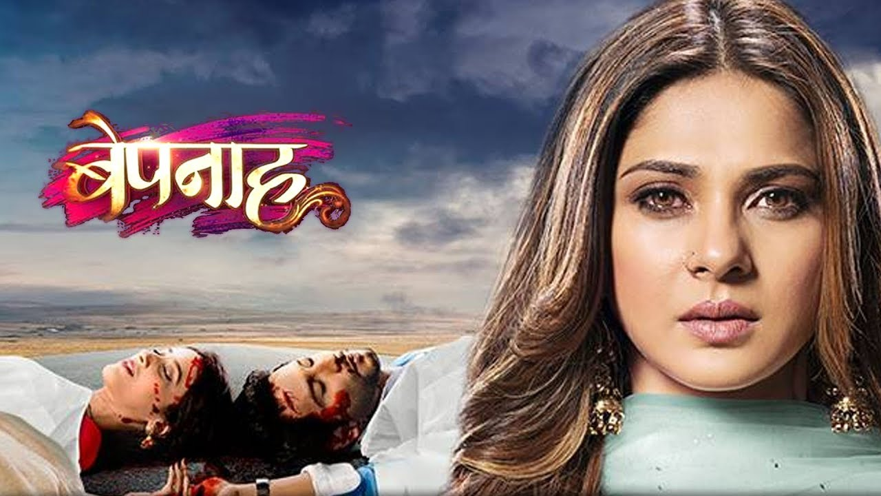 Bepanah 26th July 2018 Drama Full Episode 94 Watch Online HD