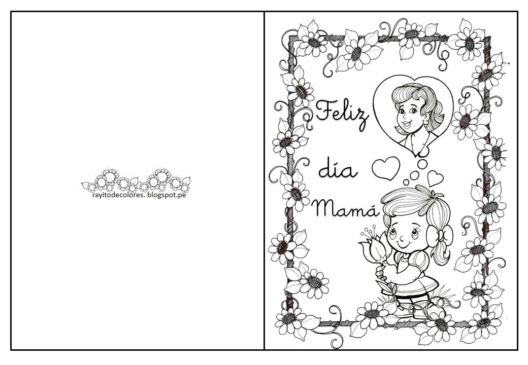 Imagenes Del Dia De La Madre Para Imprimir
