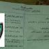 نموذج امتحان الأمن الوطني باللغة العربية والفرنسية برسم السنة الماضية للاستعداد ليوم 24 شتنبر 2017
