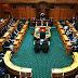 نیوزی لینڈ کی پارلیمنٹ میں قرآن کی تلاوت، وزیرِاعظم کا 'السلامُ علیکم' سے خطاب کا آغاز