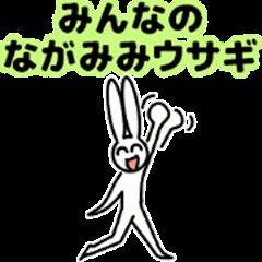 Long ears rabbit of all