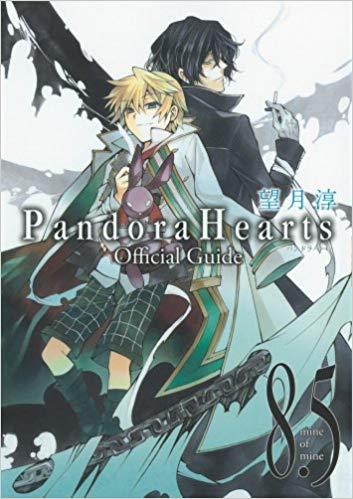 Pandora Hearts 25/25 [Sub Español] [MEGA]