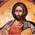 ΚΥΡΙΕ ΙΗΣΟΥ ΧΡΙΣΤΕ ΕΛΕΗΣΟΝ ΜΕ!!!Να ντρέπεσαι όταν πράττεις την αμαρτία, όχι όταν την εξομολογείσαι!!!Η αμαρτία είναι το τραύμα και η μετάνοια το φάρμακο!!!Αγ. Ιωάννου του Χρυσοστόμου