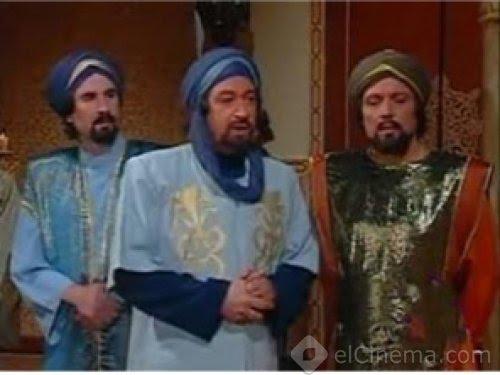 الحجاج بن يوسف الثقفي الحلقة 1