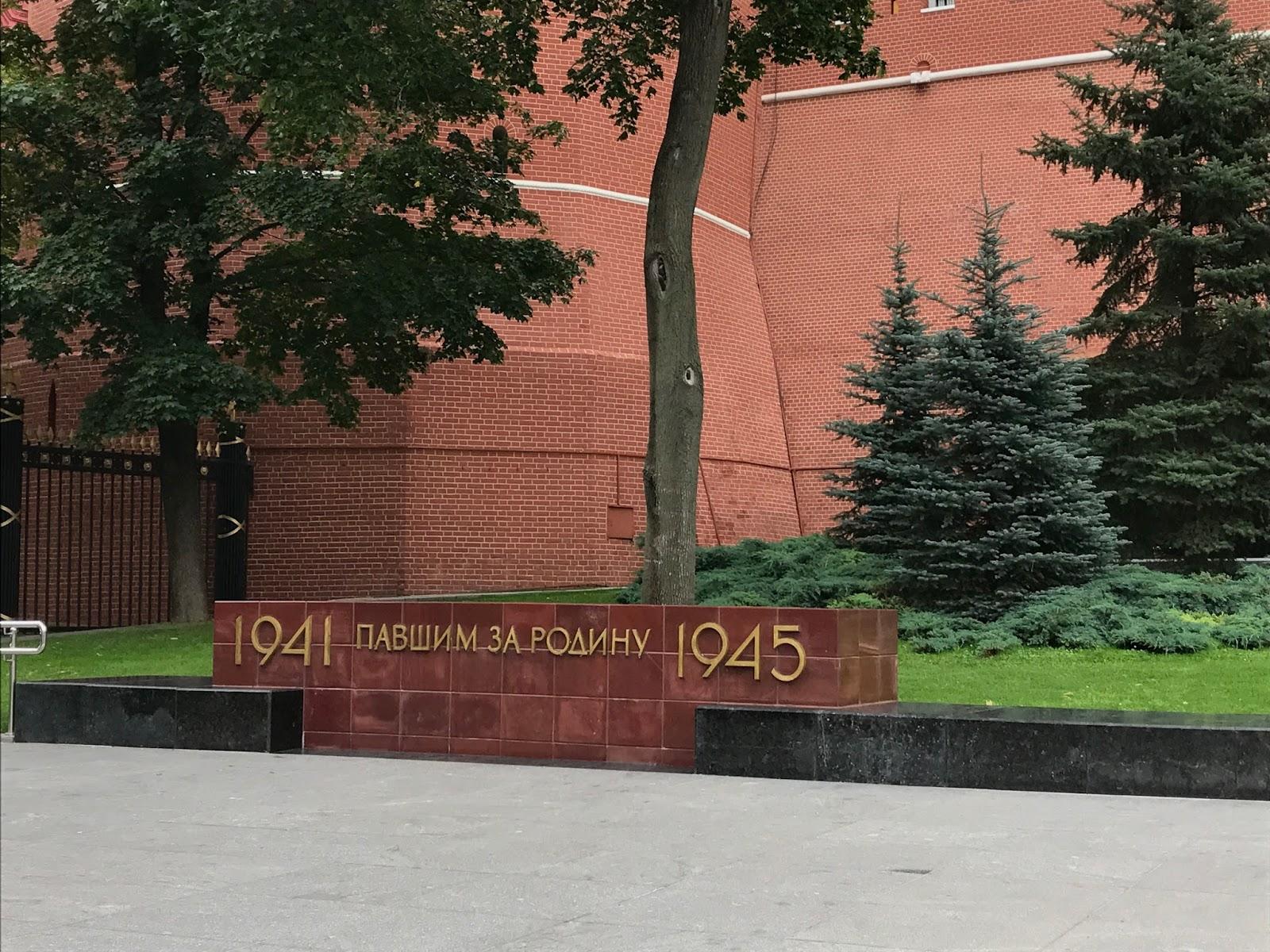 Monumento ao Soldado Desconhecido - Moscou