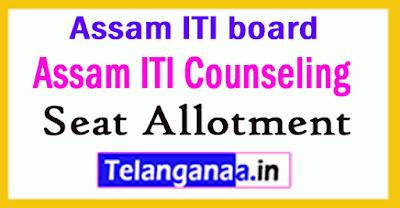 Assam ITI Counseling Seat Allotment