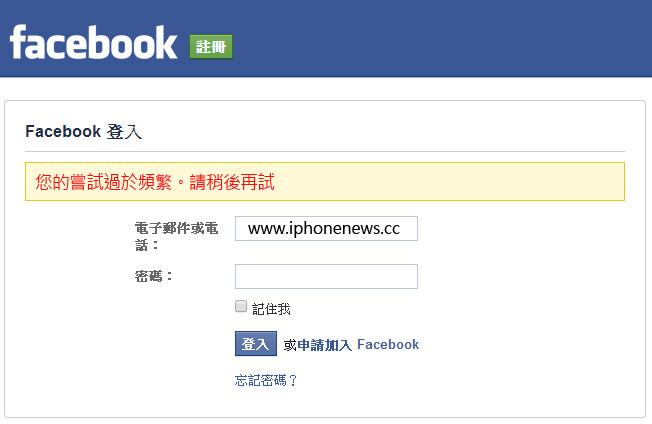 電腦 版 fb 登入