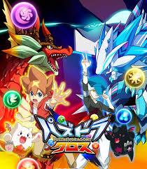 Hình Ảnh Puzzle Dragons Cross  Puzzle & Dragons X
