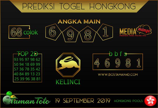 Prediksi Togel HONGKONG TAMAN TOTO 19 SEPTEMBER 2019