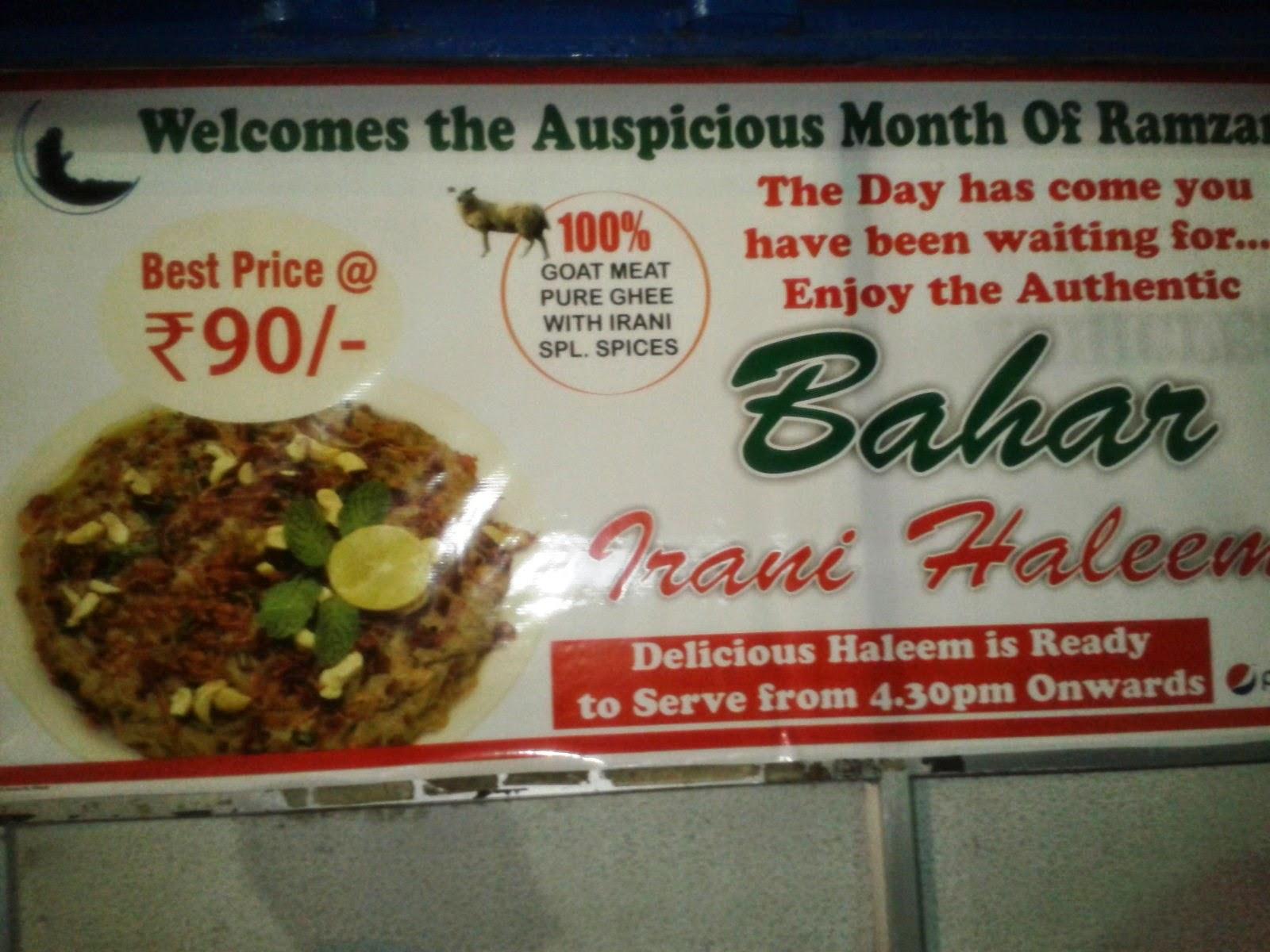 Foodaholix Cafe Bahar Haleem banner