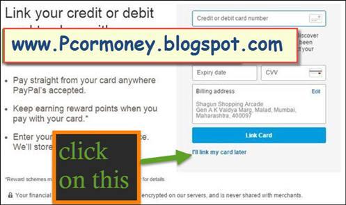 PCORMONEY.BLOGSPOT.COM