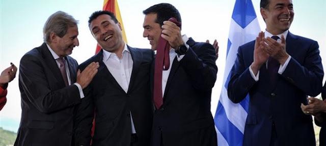 Ο Ντιμιτρόφ και οι Έλληνες Μακεδόνες