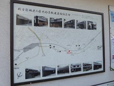 枚方宿地区の歴史的景観建造物位置図