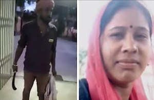 """Indian Man Cut-off Wife's Head…Takes Her Wife Lifeless Head To The Police Station… Singing """"I Gave Her All The Love I Could"""" (Warning! Graphic Video)"""