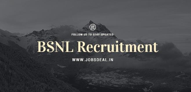 BSNL Recruitment 2017