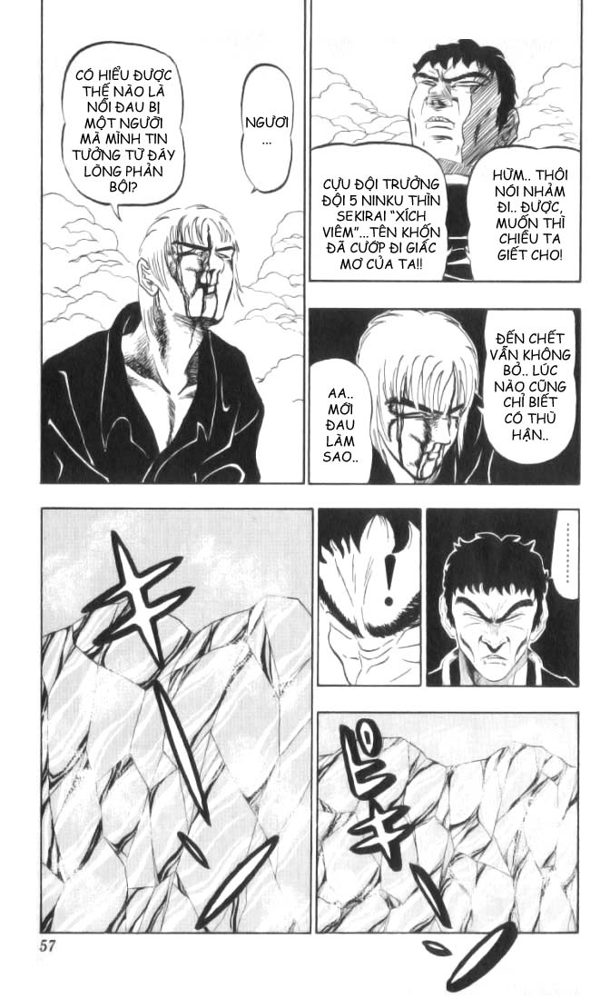 NINKU vol 40 trang 11