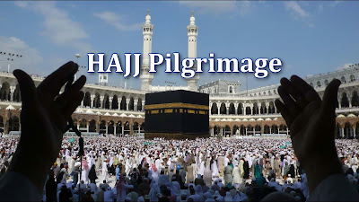 Tamilnadu Hajj Committee Application 2018